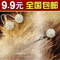wholesale 10 /lot 1701 small accessories fashion personality unique sphere necklace