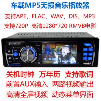 Car trainborn mp5 music ape card usb flash drive machine player 12v car radio audio