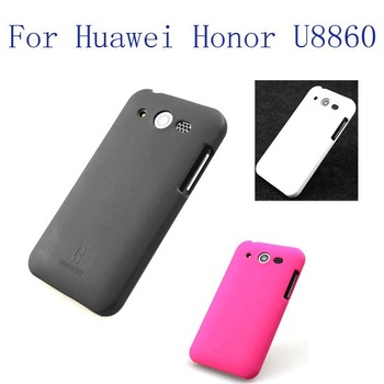 Super shield hard skin case for Huawei Honor U8860 cover Free shipping