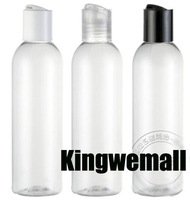 Capacity 200ml free shipping 300pcs/lot Transparent lotion bottle with press cap ,Cosmetic Packaging,cosmetic bottles