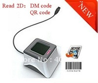 Desktop 1D and 2D barcode reader/ scanner ,DM code reader ,QR code scanner