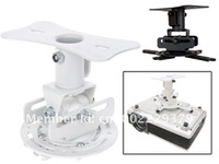 projector celing mount bracket siutable for all brand nonbrand projector low price Free shipping