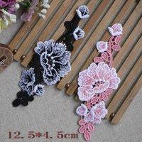 Wholesale/retail Cloth Paste Fabric Paste, DIY Lace Decoration flowers 30pcs  white 12.5cm X 4.5cm free shipping