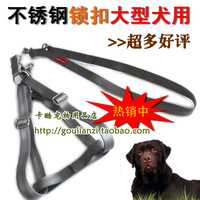 Wellsore harness leash stainless steel lock traction rope nylon dog chain rottweiler
