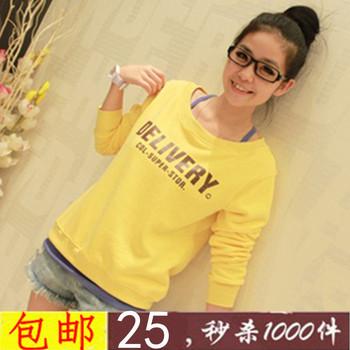 2014 New women's plus size loose o-neck pullover medium-long letter t chromophous sweatshirt  Loose sleeve t shirt