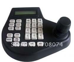 CCTV PTZ Camera Keyboard Controller PTZ Security camera Controller(China (Mainland))
