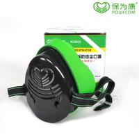 N3800 dust masks fine face mask silica gel respirator 4 cotton