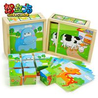 9 cartoon animal three-dimensional puzzle toy wool box puzzle 2 box