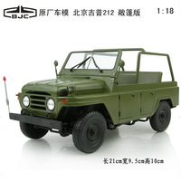 Cars JEEP car 212 bj212 alloy car models alloy car model