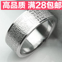 Bible titanium bible ring finger ring male ring men's ring accessories