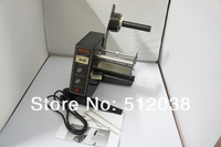 NEW Automatic Auto Label Dispenser Dispensers Machine  AL1150D