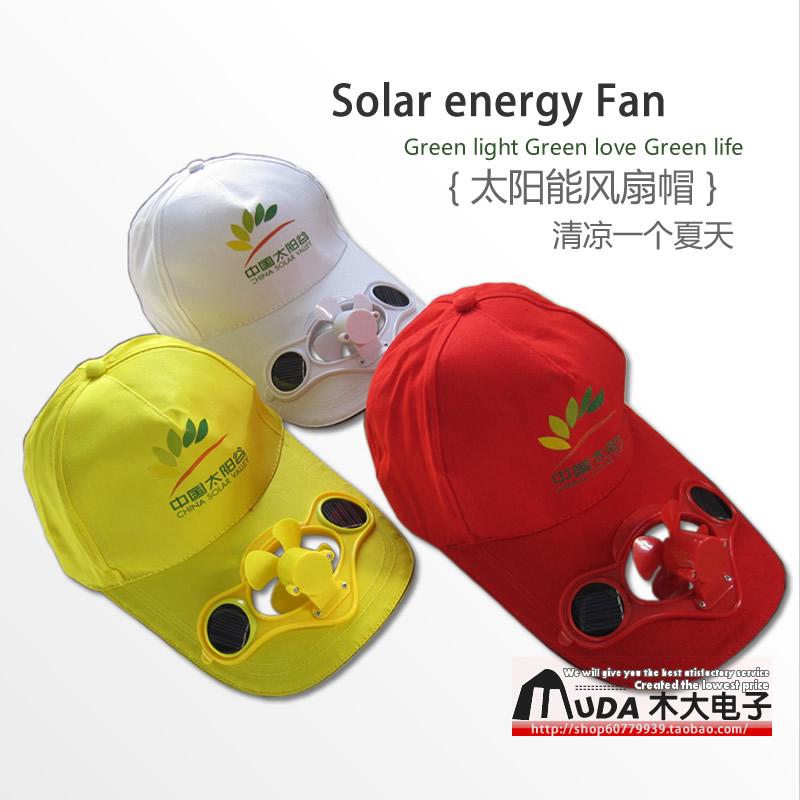 Free shipping Hot selling High power solar fan cap adult font b hat b font font Matt, Nude Male Model oil on canvas