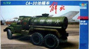 Trumpeter model 01104 1/72 Jie Fang CA-30 Truck plastic model kit(China (Mainland))