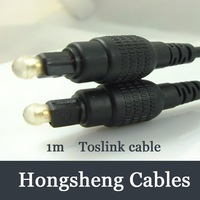 HS-1038,Digital Optical Fiber,fiber cable