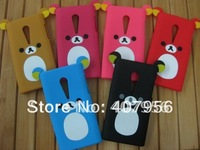 2012 New Design Rilakkuma Lazy Bear Soft Back Case for Sony Xperia ion LT28I LT28H,With high quality,1pcs/lot
