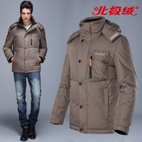 Male short design fashion down Coat thermal men's clothing down outerwear