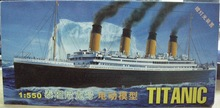 Trumpeters luxury electric 81301 !(China (Mainland))