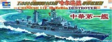 Trumpeter 112 electric 04507 !(China (Mainland))