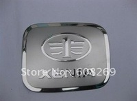 freeshipping! Wholesale FAW Senya M80 tank cap/ stainless steel  Tank Covers