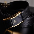 Free shipping (1 pieces/lot) 100%  genuine leather  male belt  china top brand   fashion business   MBP0126 Gold