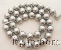 8BE01002a 10MM AAA Grey Sea Shell Pearl Bead 15''
