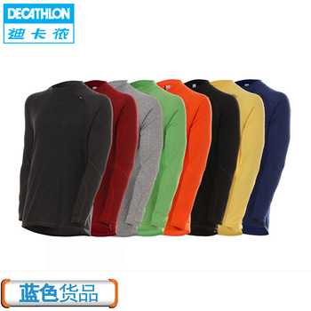 DECATHLON blue Men thermal underwear quick-drying wet sports underwear wedze