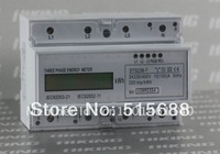 DTS238-7 three phase four wire din rail type kWh meter