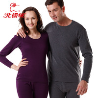 Thermal Underwear Thickening Plus Velvet Female Body Shaping Male Long Johns Wool Thermal Clothing Set