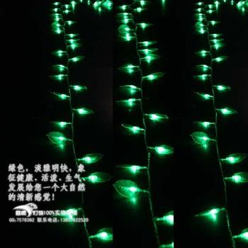 Lighting decoration supplies lantern 10 meters leaves led string of lights