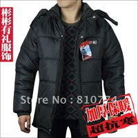 Men's clothing male wadded jacket the elderly thickening cotton-padded jacket winter clothes plus size outerwear clothes winter