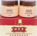 D876 new seaweed paimei whitening cream set(day+night cream) high quality 2012