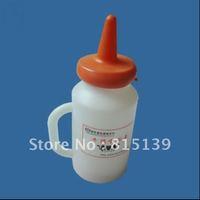 1.6L feeding milk pot