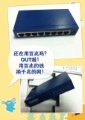 2013 hot sellingCS-1008G Gigabit Switch 8 1000M Ethernet switches send 1000M cablefree shipping,Drop shipping