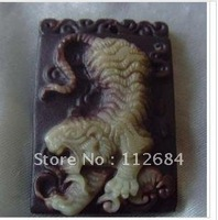 Chinese zodiac tiger is lucky baby 'purple jade pendant'