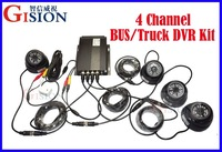 DHL Free Shipping Car DVR,H.264 Digital Video Vehical DVR kit,PC Play Back,Backup,4 Channel Truck /Bus Security DVR Kit