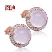 Certificate rose gold stud earring earrings female anti-allergic earring natural moonstone personality