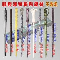 Harry potter wand daqo /Harry/ Hermione/ Voldemort /Dumbledore / Ron wand
