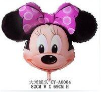Large Foil  Balloon Minnie Mouse Figure Helium Balloon 50 PCS/LOT