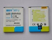 MPJ  3200mAh High Capacity Extended Battery for Samsung Galaxy S3 SIII i9300  I9305 4G
