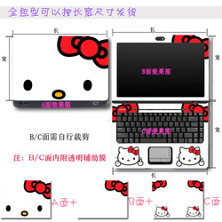 Kitty laptop skin all-inclusive laptop case stickers laptop accessories computer sticker(China (Mainland))