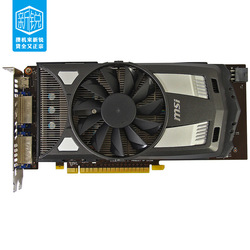 Free shipping Planetesimal n650 power edition 1g ddr5 gtx650ti 7750(China (Mainland))