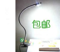 free  shipping Led clip lamp reading  bedroom bedside  eye clip-on