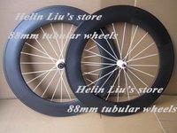 Only 1490g Ultra light 88mm tubular bike wheelset 700C carbon fibre road bicycle wheels