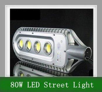 80W high power led street light 4*20W \ street lighting