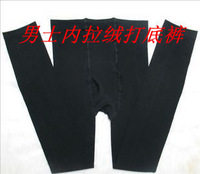 Autumn and winter velvet inside brushed male warm pants fashion tights male underwear elastic