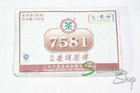 Year 2010 Yunnan CNNP 7581 Puer tea brick,cooked/chu cha, free shipping