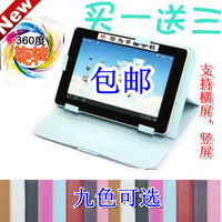 7 8 9.7 tablet leather case newman small p85 p85hd p76 v n12 protective case