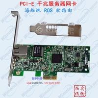 Broadcom 5721 pci-e x1 gigabit server network card esxi 5.0 4.1 sea spider ros soft