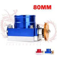 KYLIN - Hotsale Throttle valve universal 80mm