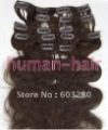 "50cm/ 20"" long Body Wave Remy Clip ins Human hair extension #04 Meium Brown color 70gram=7pcs/LOT"